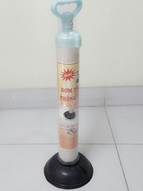 Bơm thụt bể phốt bồn cầu (nhựa)