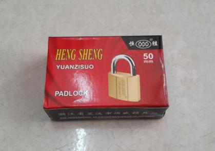 Khóa Hengsheng 50mm