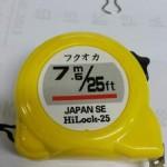 Thước 7.5m Japan Se HiLock-25