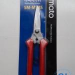 Kéo cắt Smato SM-MS8S